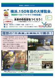 圧縮最終1弾KICAフェス2009ちらし.jpg