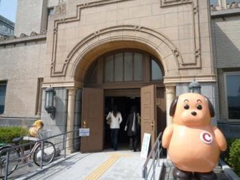 横浜税関とカスタムくん
